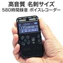 小型 高音質 ボイスレコーダー KG-G01 再生速度調整機能付き 【正規販売店 送料無料】 名刺サイズ 録音 録音機 usb ボイス レコーダ icレコーダー