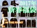 2017年 IN THE PAINT/インザペイント 福袋 NEW YEAR PACK/GOLD LABEL PACK (ITP1700)