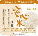 安心米 白飯 100g 【15食入】