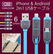 メール便で送料無料2in1 充電ケーブルiphone6 iphone6 plus iphone6s iphone6s plus iphone5S iphone SE Android機種充電ケーブル   アイフォン6 アイフォン6s アイフォンプラス アイフォン5S アイフォンSE ipad usb充電ケーブル