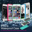 メール便で送料無料 100%生活防水ケース 防塵 耐襲撃 指紋認証iPhone6 iPhone6 plus iPhone6s iPhone6s plus iPhone5S iphone SEケース対応  スマホケース アイフォン6 アイフォン6s アイフォンプラス アイフォン5S アイフォンSE アイフォンカバー