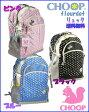 【送料無料】CHOOP シュープ  リュック フラワードットシリーズ  子供リュック リュックサック キッズ 遠足 ch-2603 容量約22ℓ