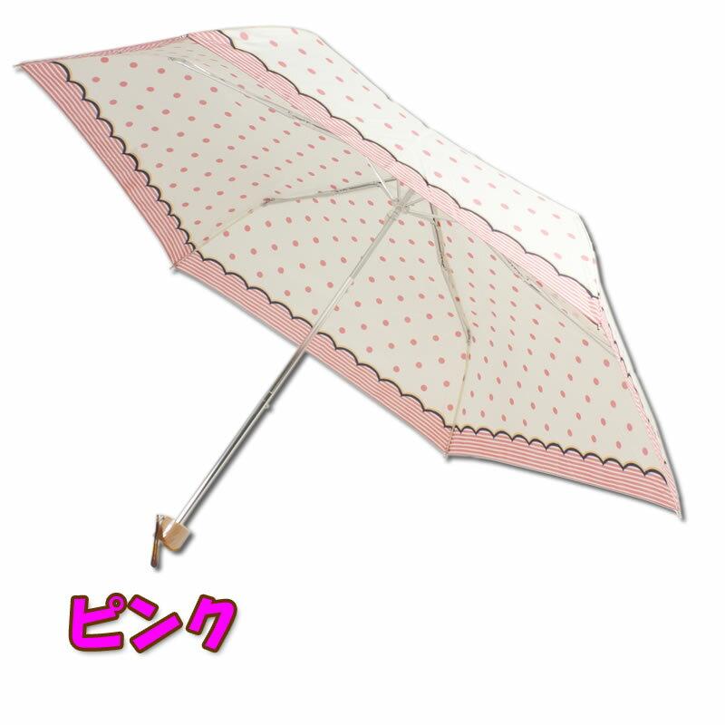 【NEW】折りたたみ傘 軽量 軽い150g ス...の紹介画像3