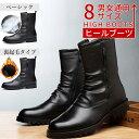 メンズブーツ メンズ エンジニアブーツ 本革 靴 サイドジップ サイドジッパー ミディアム ショート黒 ブラック スタッズ クロスベルト