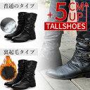 送料無料 メンズブーツ メンズ エンジニアブーツ 本革 靴 サイドジップ サイドジッパー ミディアム ショート黒 ブラック スタッズ クロスベルト