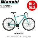 【2021年モデル】BIANCHI(ビアンキ) C-SPORT 1(シースポーツ1)カラー:1D - CK16/BLACK【プロの整備士による整備組付済】クロスバイク【今出川店別館】