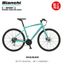 【2021年モデル】BIANCHI(ビアンキ) C-SPORT 2(シースポーツ2)カラー:1D - CK16/BLACK【プロの整備士による整備組付済】クロスバイク【今出川店別館】