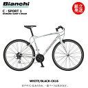 【2021年モデル】BIANCHI(ビアンキ) C-SPORT 1(シースポーツ1)カラー:UJ - WHITE/BLACK-CK16【プロの整備士による整備組付済】クロスバイク【今出川店別館】