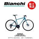 【2021年モデル】BIANCHI(ビアンキ) ROMA3(ローマ3)Shimano Acera Mix 2x8 カラー:RF2: Blue Forest/ Silver Decal【プロの整備士による整備組付済】クロスバイク【今出川店別館】