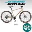【2021年モデル】JAMIS(ジェイミス) SEQUEL S2(セクエル S2)DESERTSTORM(デザートストーム)【プロの整備士による整備組付済】クロスバイク