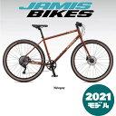 【2021年モデル】JAMIS(ジェイミス) SEQUEL S2(セクエル S2)MAHOGANY(マホガニー)【プロの整備士による整備組付済】クロスバイク
