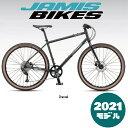 【2021年モデル】JAMIS(ジェイミス) SEQUEL S3(セクエル S3)Charcoal【プロの整備士による整備組付済】クロスバイク