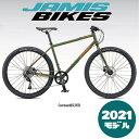 【2021年モデル】JAMIS(ジェイミス) SEQUEL S3(セクエル S3)COMMAND(コマンド)【プロの整備士による整備組付済】クロスバイク