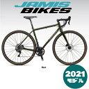 【2021年モデル】JAMIS(ジェイミス) RENEGADE S3(レネゲイドS3)MASH(マッシュ)【プロの整備士による整備組付済】シクロクロスバイク