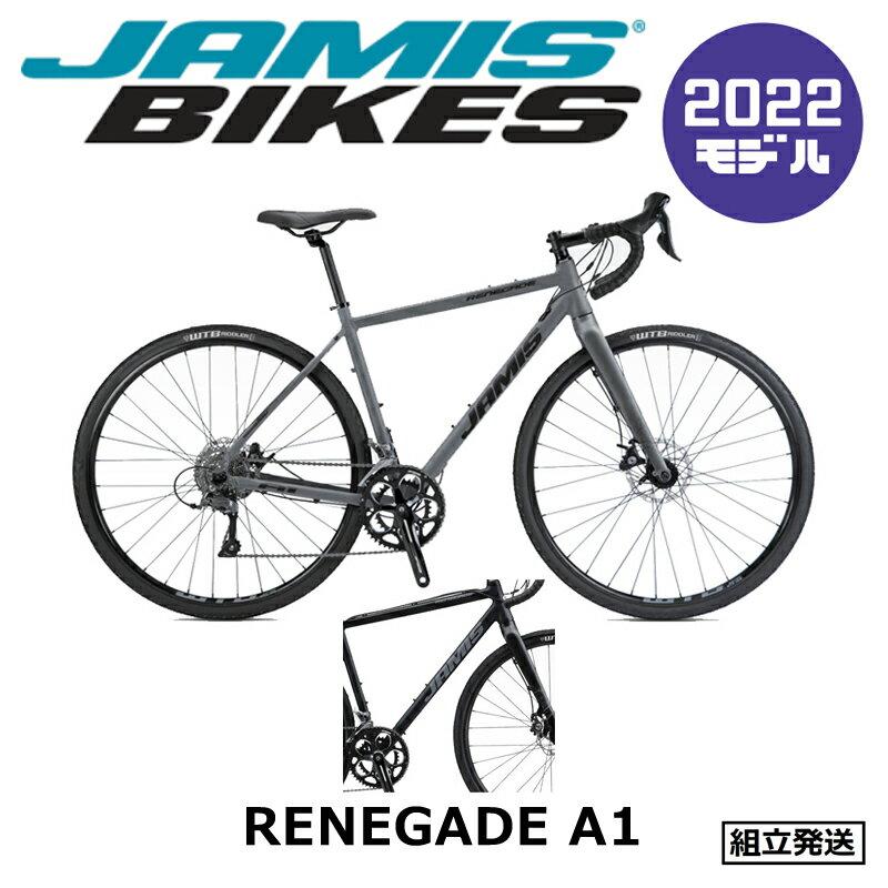 Jamis RENEGADE A1 - ジェイミス レネゲイド グラベルロード