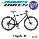 【2022年モデル】JAMIS(ジェイミス) SEQUEL S3(セクエル S3) 【プロの整備士による整備組付済】 【丸太町店(スポーツ専門)】 クロスバイク
