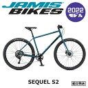 【2022年モデル】JAMIS(ジェイミス) SEQUEL S2(セクエル S2) 【プロの整備士による整備組付済】 【丸太町店(スポーツ専門)】 クロスバイク