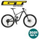 【2021年モデル】GT (ジーティー) FORCE 29 expert (フォース 29 エキスパート)【プロの整備士による整備組付済】【丸太町店(スポーツ専門)】マウンテンバイク