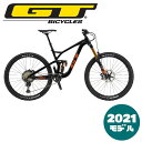 【2021年モデル】GT (ジーティー) FORCE 29 pro (フォース 29 プロ)【プロの整備士による整備組付済】【丸太町店(スポーツ専門)】マウンテンバイク