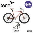 【2022年モデル】Tern(ターン) GRIT(グリット) 【プロの整備士による整備組付済】 【丸太町店(スポーツ専門)】 クロスバイク