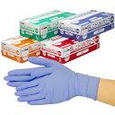 M-212 SLニトリル 粉無 色:ブルー (3,000枚) 調理用手袋、食品調理用途に最適!【ニトリル手袋・使い捨て手袋・ニトリルグローブ】