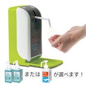 ノータッチ式ディスペンサー GUD-500 スターターセット(洗剤付)