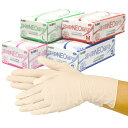 No.531 ニトリル NEO 粉付 ホワイト(3,000枚) 調理用手袋、食品調理用途に最適!【ニトリル手袋・使い捨て手袋・ニトリルグローブ】