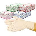 No.533 ニトリル NEO パウダーフリー ホワイト(3,000枚) 調理用手袋、食品調理用途に最適!【ニトリル手袋・使い捨て手袋・ニトリルグローブ】