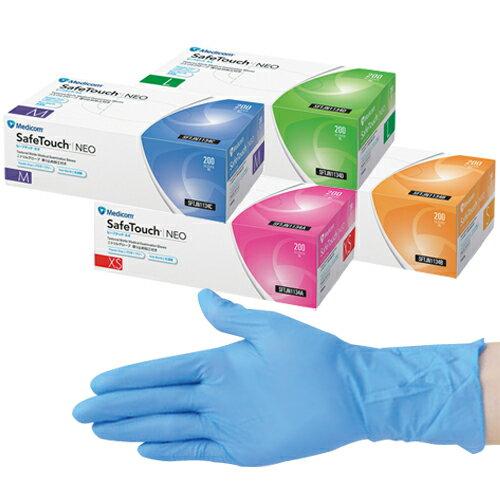 (加硫促進剤フリー)セーフタッチ ニトリルグローブPF スリムブルー(2,000枚) 医療用手袋、調理用手袋、食品調理用途に最適!【ニトリル手袋・使い捨て手袋・ニトリルグローブ】