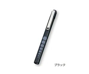 【メール便】 アズワン ペンライト ソフトLEDアルカプッシュライト ブラック φ12×137mm (0-9271-26)