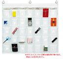 サキ カレンダーポケット Sサイズ W-418 CL クリア ウォールポケット SAKI