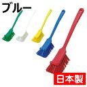 高砂 HP 洗車ブラシ ブルー 55830 日本製