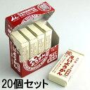 【1ケース】 井村屋 えいようかん 60g×5本入×20個 非常食 保存食 備蓄食品