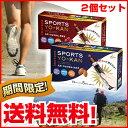 井村屋 スポーツようかん 2個セット あずき&カカオ 糖質 エネルギー補給 スポーツ マ