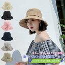 UVカット 帽子 UV つば広 折りたためる 小顔効果 レディース帽子 大きめ 可愛い 日焼け防止紫外線カット 日焼け対策 女性用 春 夏 送料無料