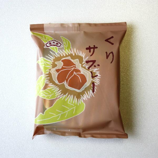 http://thumbnail.image.rakuten.co.jp/@0_mall/eitaro-souhonpo/cabinet/kisetsunoosusume/kuri_sabure.jpg