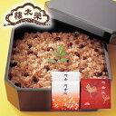 榮太樓 御赤飯 ごま塩付(お日保ちパック)2袋入(箱) お祝い ギフト