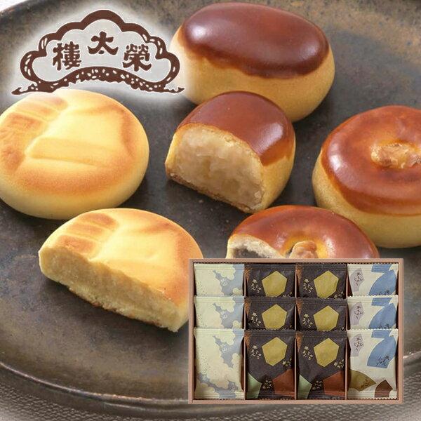 焼菓子12個入(桃山・栗まんじゅう・東まんじゅう詰め合わせ)敬老の日ギフトお菓子和菓子