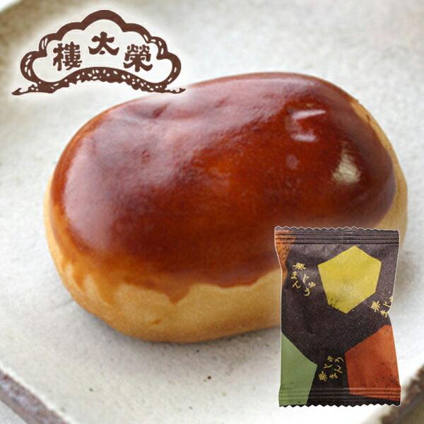 栗まんじゅう(焼菓子)(えいたろう|栄太郎|栄太楼)ギフトプレゼントにも敬老の日ギフトお菓子和菓子