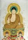 額用 釈迦三尊仏(四国88)