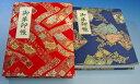 神社・寺院などで、ご朱印やお納経を頂ける朱印帳です。朱印帳 ジャバラ式 100P
