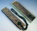 京仕立て般若心経織り輪袈裟(高級)