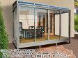 サンルーム 工事付 オリジナル ガーデンルーム 【 ルーミー3ガーデンルーム 】 標準工事費込!R型 F型