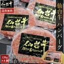 【クーポン使用で50%OFF】...