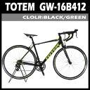 ロードバイク 自転車 シマノ14段変速 前後クイックハブ 軽量アルミフレーム 16B412 カラー(グリーン/ブラック)、フレームサイズ(..