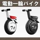 【電動一輪バイク】超ハイパワー!楽々走行 電動一輪バイク!