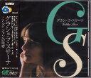 グラシェラ・スサーナ『GOLDEN☆BESTグラシェラ・スサーナ〜アルゼンチンの歌姫 』CD