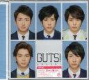 ARASHI(嵐)『GUTS !』C/W『君が笑えるように』C/W『Love Wonderland』【通常盤】CD