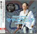 艺人名: Ma行 - 南こうせつ『サマーピクニックLove & Peace』CD2枚組