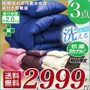 期間限定 2999円!【送料無料】ふっく...